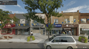 Book City's new location at 2354 Bloor Street West in Toronto, courtesy of Google Street View