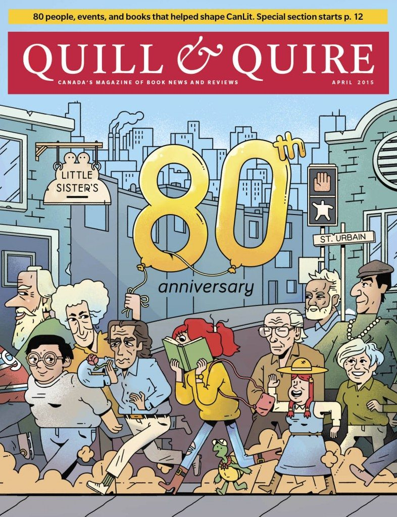 Quill & Quire celebrating 80th anniversary with special ...