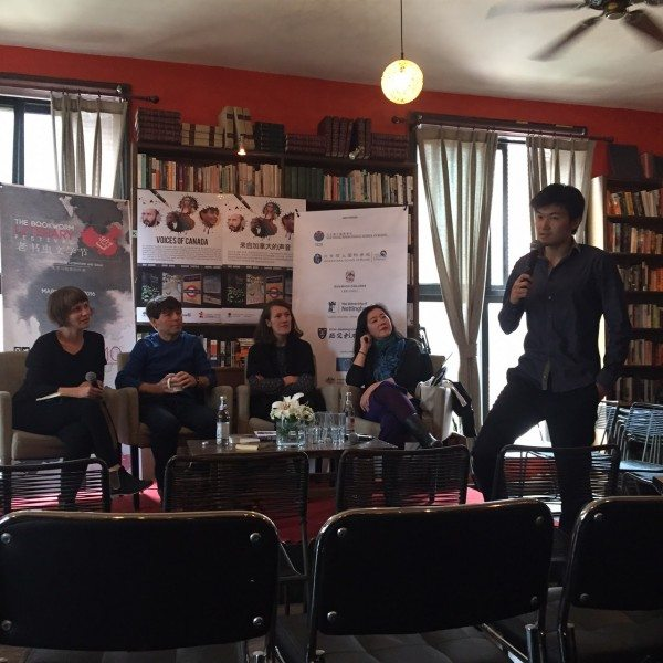 Beijing Bookworm coordinator Anthony Tao introduces a panel - Kerryn Leitch, Michael Crummey, Anna Smaill, and Mariko Nagai - on memory and place in literature.