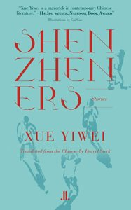 SeptemberReviews_Shenzheners_Cover